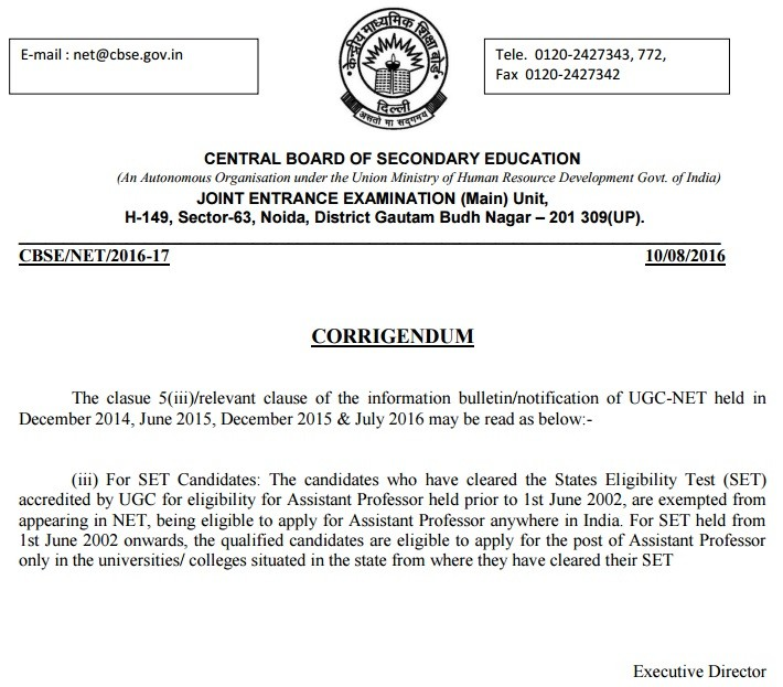 cbse net update 2016-17